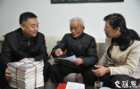97岁老党员捐资5万帮助贫困党员 江苏党内关爱资金接受首笔个人捐助