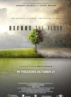 洪水泛滥之前