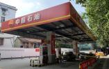 最高直降1.5元/升!实测南京这些加油站加油更划算