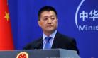 外媒暗指中国通过间谍活动干涉新西兰内政 中方回应