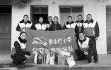 象山公交志愿服务队:一个人→一支服务队→一条文明线