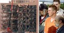 1995年爆炸现场及主犯