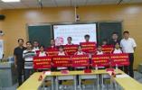 宁波成立了支公益帮扶团体 资助了16名千里外的学生