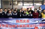 南京禄口机场开通长滩岛航班值机托运服务