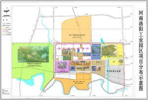 河南洛阳工业园区项目规划图