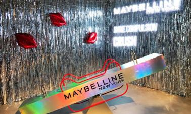 Tmall helps Maybelline New York lipstick make a big splash