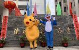 春季开学南京一大波教育利好来袭 新建幼儿园30所
