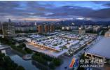 宁波农副产品物流中心项目有新进展!II期工程正式开工