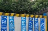杭州路边挂了8块车牌 每次暴雨积水都有人丢了它