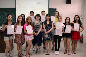 2015翻译学院中华语言文化夏令营墨西哥团