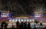 北京现代家庭日暨十七周年厂庆正式举办