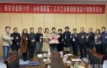 """传递生命""""火种"""" 95年南京女教师捐献造血干细胞"""