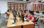 """浙商大""""捐聲""""志願者錄製926萬字有聲讀物,用聲音傳遞溫暖"""