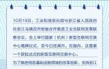 """互联网交换中心落户浙江满月 这个""""全国第一""""有啥能耐"""