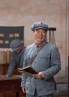 朱德 演员 周惠林 中华人民共和国十大元帅之首。