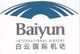 广州白云国际机场标志