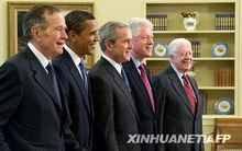 卡特、克林顿、小布什、奥巴马和老布什