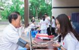 红十字志愿者在行动——急救知识开讲了