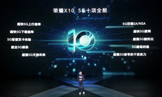 荣耀X10对比红米K30 Pro,5G一分6合下载 谁更强?