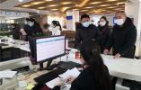 半天办好2.3亿抵押登记手续,江苏不动产登记为企业复工复产保驾护航