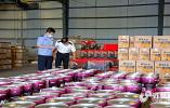青岛一公司走私润滑油被查 现场查扣360吨润滑油