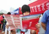 南京高职院校受追捧 多校投档线反超本二省控线