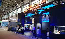 China's big data expo solicits ideas from world