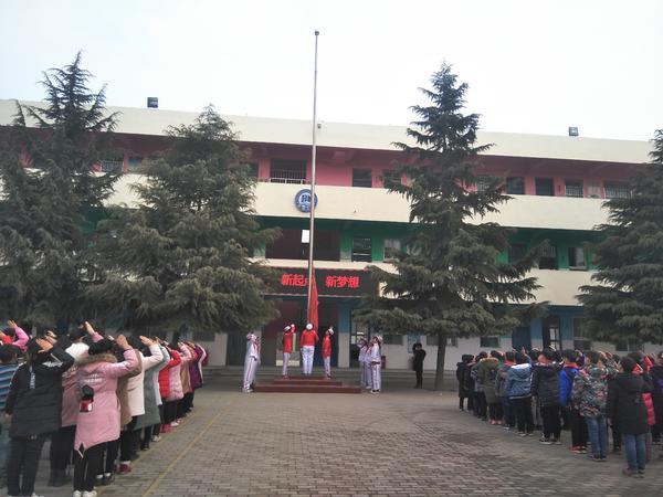 郑州市管城区毕河小学举行新学期第一次升旗仪式