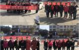 光大银行招远紫东佳苑社区支行成功举办社区趣味运动会
