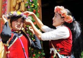 怒族鲜花节