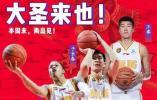 CBA全明星赛,南京同曦队三名球员入选