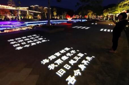 温州又新增一夜晚打卡地,光影效果太美了