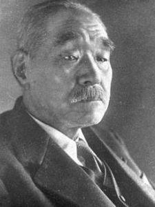 铃木贯太郎