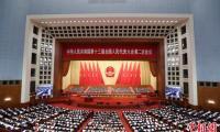 """外媒看两会:中国进入开放4.0版 """"一带一路""""推动合作共赢"""