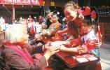 象山月楼村350名外嫁女众筹5.95万为老人集体过节