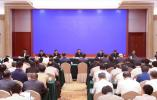 进一步强化大气和水污染联防联控 长三角区域污染防治协作机制会议召开