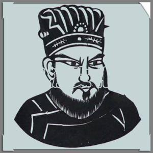 宋孝武帝刘骏