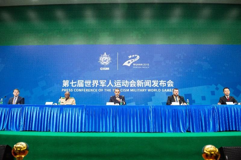第七届世界军人运动会国际军体专题新闻发布会