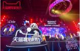 天猫宠物×极宠家,推旗舰店2.0,打造极致服务体验