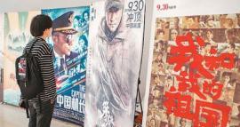 外媒关注中国国产电影崛起