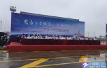 宁波港域举行大型集装箱防台应急演习