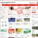 中國人民人壽保險股份有限公司