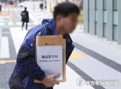 到底谁才是真凶?韩国华城连环杀人案第8起案件或将再审