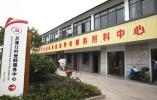 西湖区双浦镇新增一家五星级居家养老服务照料中心