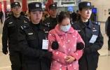 今晚 网贷平台腾信堂负责人被杭州警方押送回国
